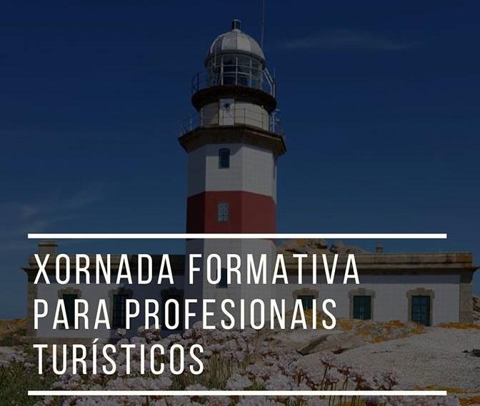 XIV Xornada formativa para profesionais turísticos
