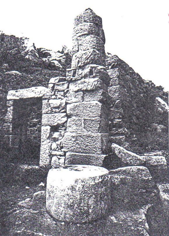Un muíño na illa de San Martiño