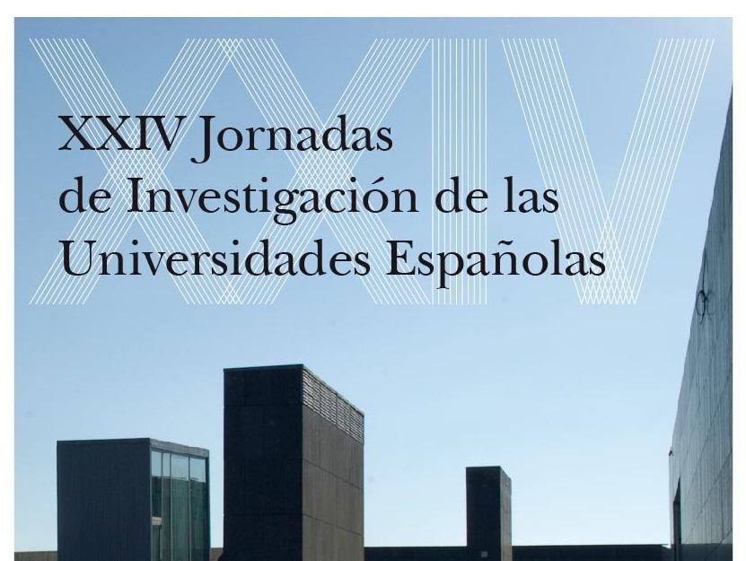 Vigo convértese esta semana en punto de encontro de responsables e xestores das políticas de I+D+i das universidades españolas